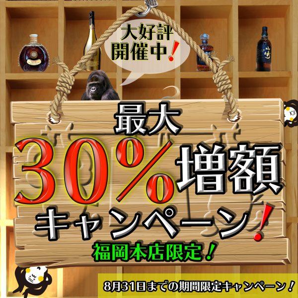 7%e6%9c%88%e4%b8%80%e8%88%ac%e3%82%b9%e3%82%af%e3%82%a8%e3%82%a2